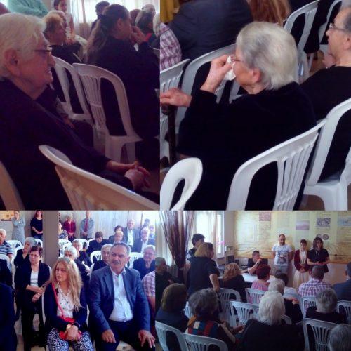 Πρόγραμμα εκδηλώσεις Μνήμης της Γενοκτονίας  των Ελλήνων του Πόντου από την Εύξεινο Λέσχη Χαρίσσας 2017