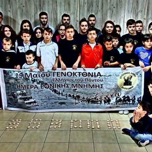 Ανοιχτή πρόσκληση προς όλα τα Σωματεία του Νομού Ημαθίας στέλνει η Εύξεινος Λέσχη Χαρίεσσας
