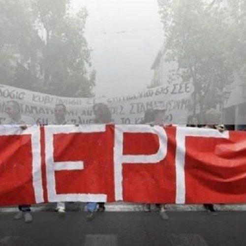 """""""Έλα στην απεργία – Έλα στην διαδήλωση!"""" γράφει ο Νίκος Μπογιόπουλος"""