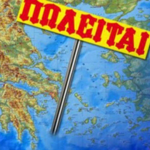 """""""ΠΩΛΕΙΤΑΙ ΠΑΤΡΙΣ"""" γράφει ο Θεόδωρος Σταυρόπουλος*"""