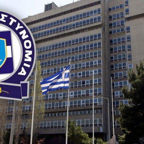 Η  Δραστηριότητα της Ελληνικής Αστυνομίας το μήνα Απρίλιο 2017