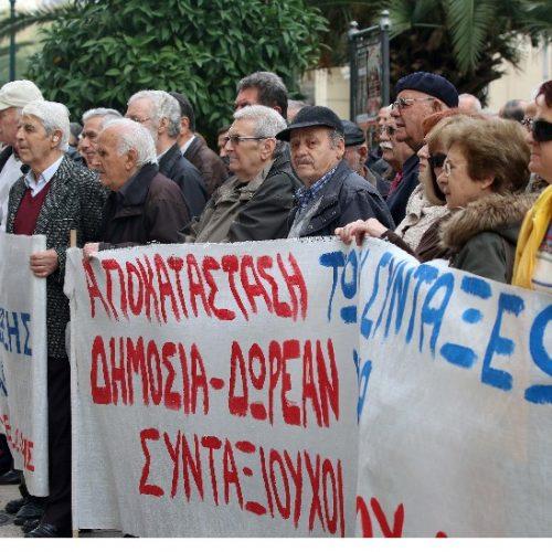 Σύσκεψη Συνεργαζόμενων Συνταξιουχικών Οργανώσεων στη Βέροια, Τετάρτη 31 Μαΐου