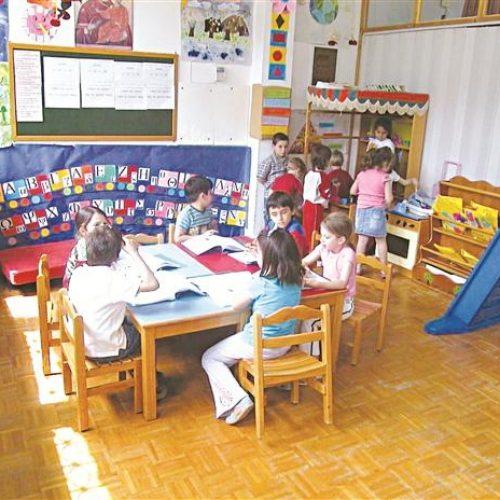 Οι αιτήσεις εγγραφών  βρεφών και  νηπίων στους παιδικούς σταθμούς του Δήμου Νάουσας