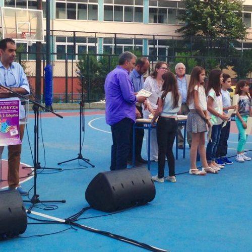 Έγινε η εκδήλωση βράβευσης των μαθητών στην Ημαθία που διακρίθηκαν στους διαγωνισμούς της ΕΜΕ
