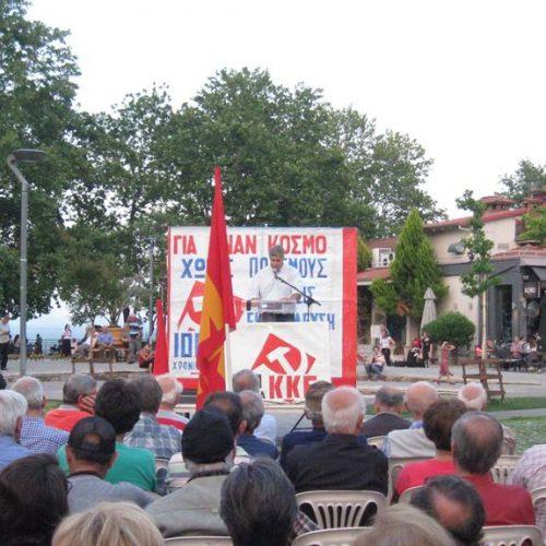 Πολιτική συγκέντρωση του ΚΚΕ στη Βέροια  - Να δοθεί  απάντηση στην καπιταλιστική βαρβαρότητα