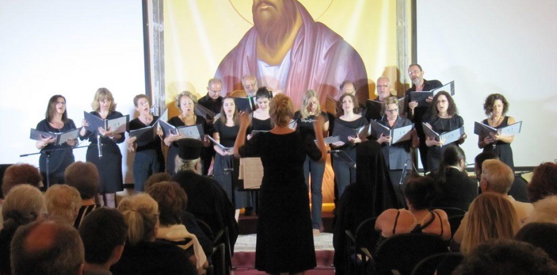 ΚΓ' Παύλεια: Με λόγο και χορωδιακά σύνολα γιορτάστηκε η Παγκόσμια Ημέρα της Μουσικής