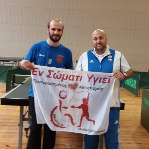 Στη Βάρνα οι έλληνες αθλητές της Επιτραπέζιας Αντισφαίρισης ΑμεΑ  με Θωμά Καραγιάννη και  προπονητή του από   Εν Σώματι Υγιεί Βέροιας