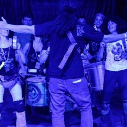 """""""Βέροια Εύηχη Πόλη 2017"""" Αφροβραζιλιάνικη μπάντα κρουστών Quilombo, Παρασκευή 23 Ιουνίου"""