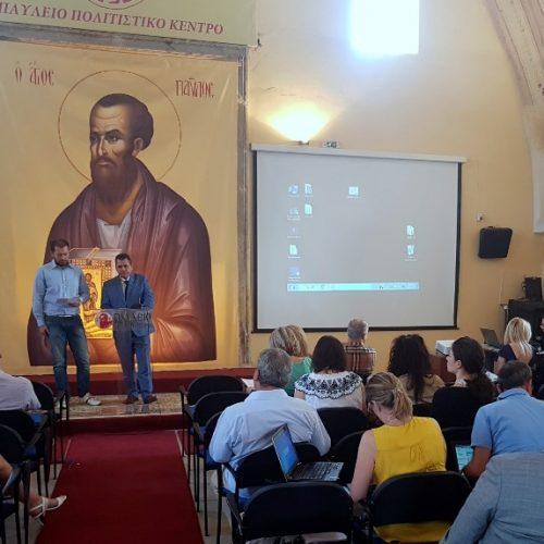 """Τους Ευρωπαίους εταίρους του προγράμματος της ΠΜΚ """"Στα Βήματα του Αποστόλου Παύλου"""" υποδέχθηκε ο αντιπεριφερειάρχης Ημαθίας"""