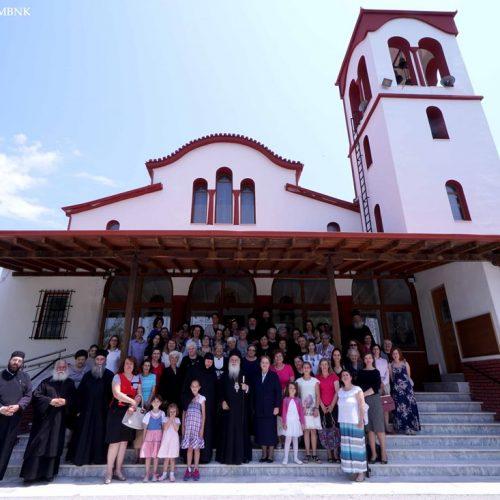 """ΚΓ' ΠΑΥΛΕΙΑ: """"Εν ταις λύπαις χαράν και εφροσύνη"""" - Πραγματοποιήθηκε  ημερίδα πρεσβυτερών και μητέρων κληρικών"""