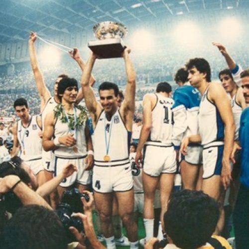 Το χρονικό του Ευρωμπάσκετ '87 της Αθήνας. Οι μέρες που συγκλόνισαν!