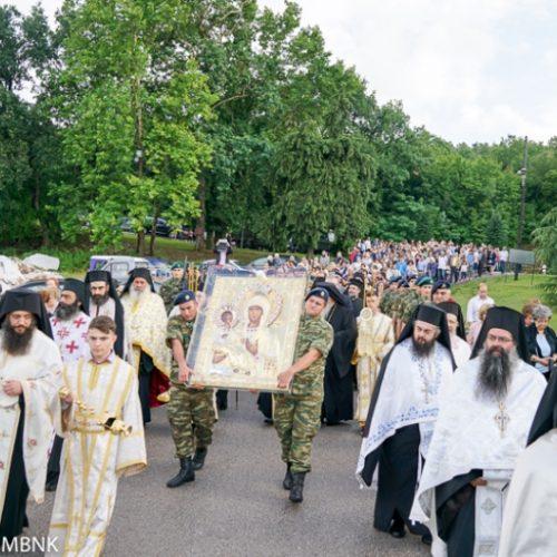 Υποδοχή αντιγράφου της θαυματουργού εικόνος Παναγίας Τριχερούσης στην Μονή Δοβρά