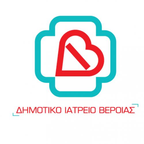 Κλειστές οι υπηρεσίες της Πρόνοιας του Δήμου Βέροιας σήμερα Παρασκευή 30 Ιουνίου
