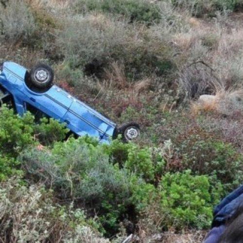 Αυτοκίνητο έπεσε σε χαράδρα στον Παντελεήμονα Πιερίας – Νεκρός ο οδηγός
