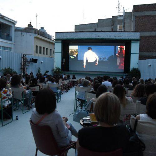Θερινό  ΣΤΑΡ, σινεμά κάτω από τα άστρα στο κέντρο της πόλης