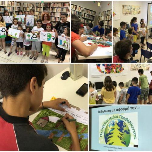 Eκδηλώσεις καλοκαιρινής εκστρατείας φιλαναγνωσίας στη Δημοτική Βιβλιοθήκη Πλατέος