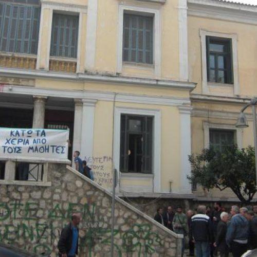 ΕΛΜΕ Ημαθίας: Να απαλλαγούν οι μαθητές του 1ου Γυμνασίου Ρεθύμνου