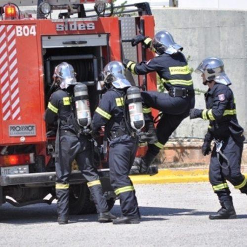 Προκήρυξης Διαγωνισμού για την εισαγωγή στις Σχολές  Ανθυποπυραγών και  Πυροσβεστών της Πυροσβεστικής  Ακαδημίας