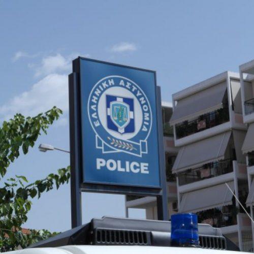 H Δραστηριότητα της Ελληνικής Αστυνομίας για τον Μάιο 2017