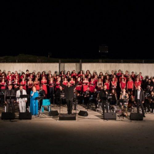 """46ο Φεστιβάλ Ολύμπου: """"Και η Πιερία… τραγούδησε για τον Μίκη"""""""