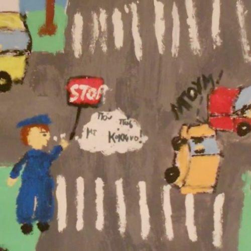 """""""Τα παιδιά μιλούν"""" - Νέο σποτ της ΕΛΑΣ για την οδική ασφάλεια"""