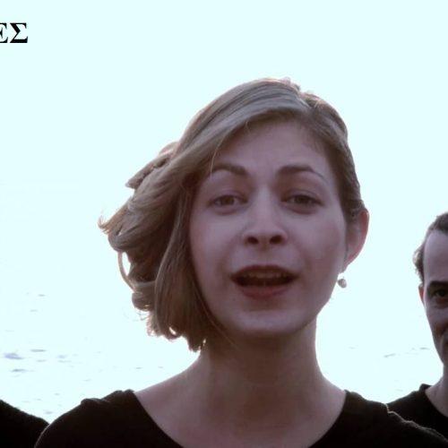 """46ο Φεστιβάλ Ολύμπου: """"Ευμενίδες"""" του Αισχύλου. Αρχαίο θέατρο Δίου, Παρασκευή 28 Ιουλίου"""