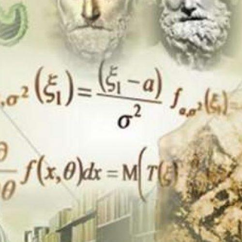 Διαμαρτυρία της  Ελληνικής Μαθηματικής Εταιρείας: Οι Δάσκαλοι πρέπει να ξέρουν Μαθηματικά