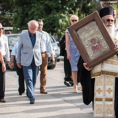 Ευχές από την Εύξεινο Λέσχη Χαρίεσσας προς τον Σεβασμιώτατο Μητροπολίτη