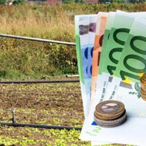 Ενημέρωση  σχετικά με την   αποζημίωση του ΕΛΓΑ   στους Ημαθιώτες αγρότες