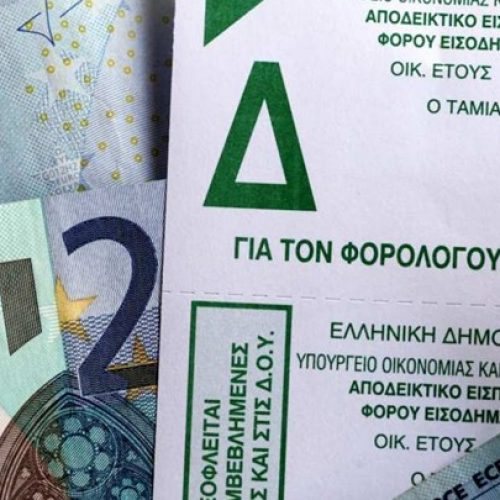 Στα 1.211 ευρώ ο μέσος φόρος για 4 στους 10 στους φορολογουμένους