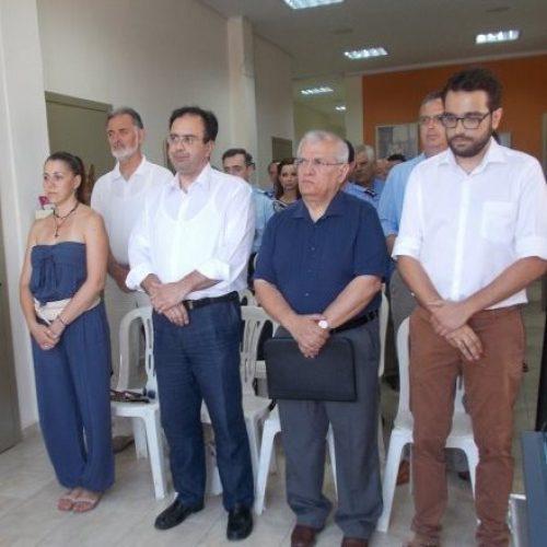 Πραγματοποιήθηκαν τα εγκαίνια του Κέντρου Πρόληψης (ΚΕΠ) Υγείας Δήμου Βέροιας
