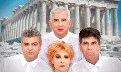 """Η """"Λυσιστράτη"""" του Αριστοφάνη στη Βέροια. Θέατρο Άλσους, Δευτέρα 31 Ιουλίου"""
