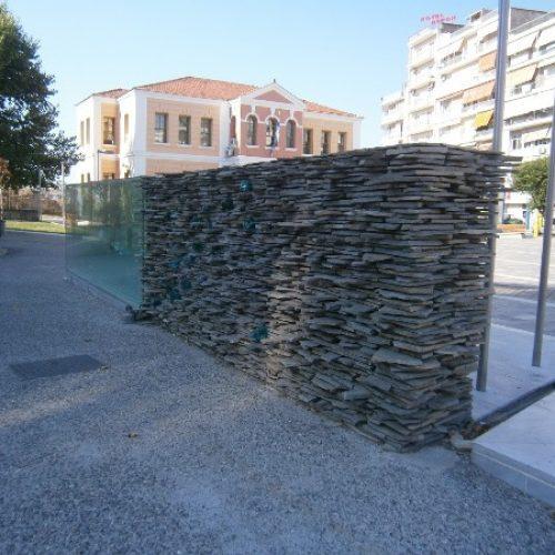Επιμνημόσυνη Δέηση για την Κυπριακή Τραγωδία διοργανώνει ο Δήμος Βέροιας