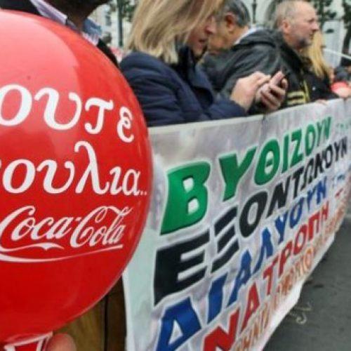 """""""Εκτινάχθηκε το ροκ τραγούδι των απεργών της Coca Cola - Το ιστορικό μεταφοράς των εργοστασίων της στη Βουλγαρία"""""""
