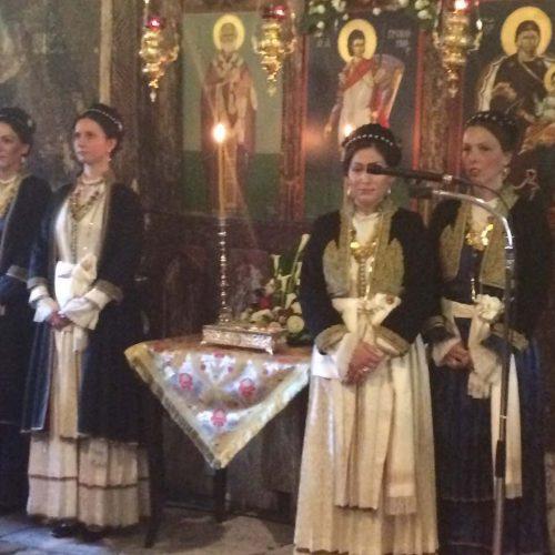Το Λύκειο  Ελληνίδων Βέροιας στον εορτασμό του Αγίου Προκοπίου