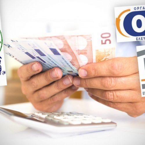 Όλο το σχέδιο με τις 120 δόσεις για χρέη προς Ταμεία