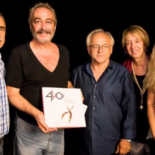 """46ο Φεστιβάλ Ολύμπου: """"Ο Αλέξης Ζορμπάς... χόρεψε στην πατρίδα του"""""""
