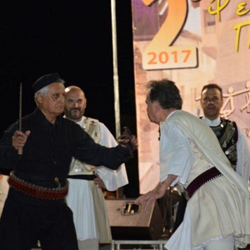 Ο Πολιτιστικός Όμιλος Ξηρολιβάδου στο 2ο Φεστιβάλ Παραδοσιακών Χορών του Δήμου Βέροιας