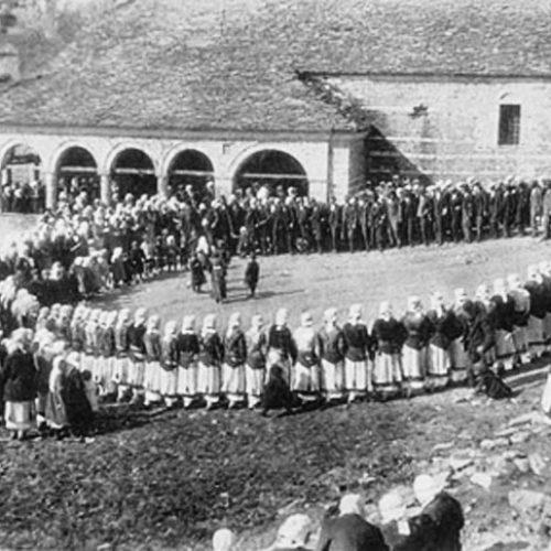 """""""Χοροί των Αρμάνων Ελλήνων (Βλάχων)"""" (3) γράφει ο Γιάννης Τσιαμήτρος"""