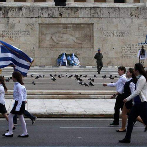 """Για την """"αντιπαράθεση"""" ΣΥΡΙΖΑ – ΝΔ σε σχέση με την επιλογή σημαιοφόρων στις μαθητικές παρελάσεις!!!"""