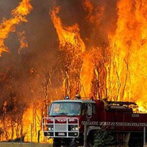 Υψηλός κίνδυνος  εκδήλωσης δασικής πυρκαγιάς στην περιοχή μας,12 Αυγούστου  2017