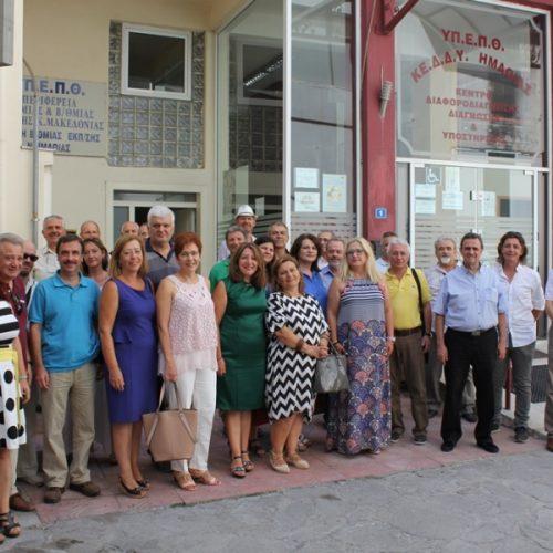 Η Διευθύντρια Β/θμιας Εκπαίδευσης Ημαθίας υποδέχτηκε τους νέους Διευθυντές - Όλα τα ονόματα