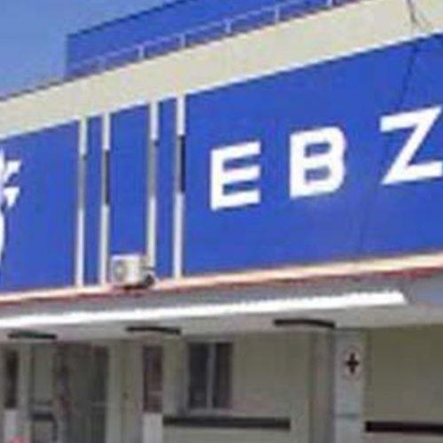 Ανακοίνωση της Τ.Ε. Ημαθίας του ΚΚΕ για τις εξελίξεις στην Ελληνική Βιομηχανία Ζάχαρης