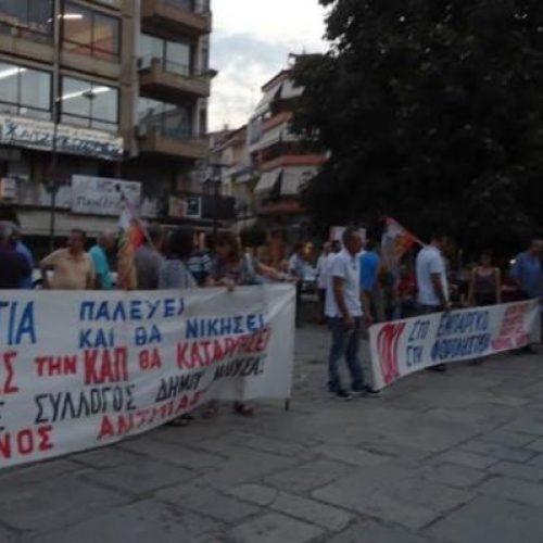 Πραγματοποιήθηκε συμβολική κατάληψη του ΕΛΓΑ Βέροιας από αγρότες