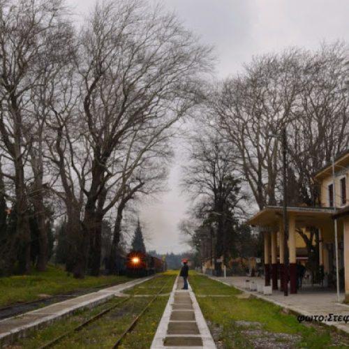 Οι ιστορικοί σιδηροδρομικοί σταθμοί, της γραμμής Πλατέος- Βέροιας - Φλώρινας-Κοζάνης