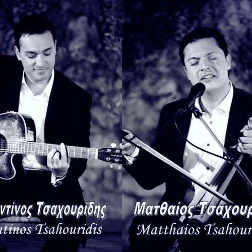 Σεμινάριο παραδοσιακής μουσικής από τους αδελφούς Τσαχουρίδη στο Ωδείο Φίλιππος στη Βέροια