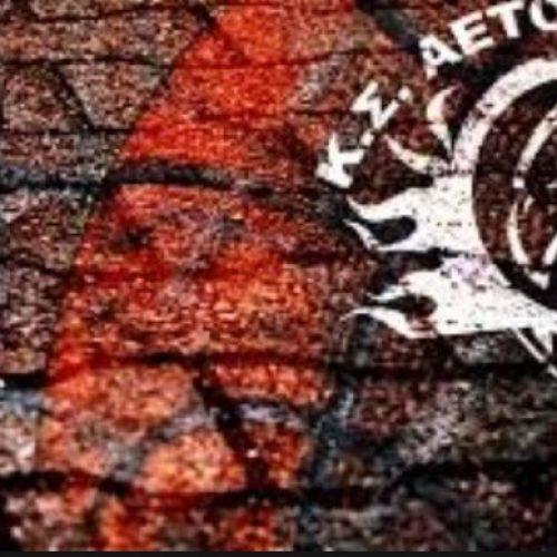 Μπάσκετ: Το πρόγραμμα των Αετών Βέροιας στη Β ΕΚΑΣΚΕΜ