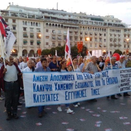 """Α.Σ. """"Μαρίνος Αντύπας"""": Μαζικό το Συλλαλητήριο του ΠΑΜΕ στη ΔΕΘ"""
