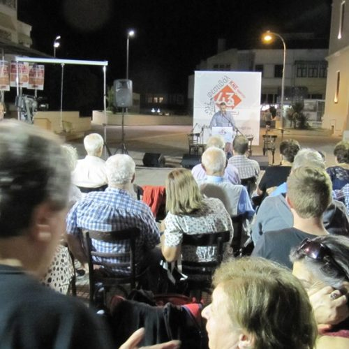 Πραγματοποιήθηκαν στη Βέροια οι εκδηλώσεις του 43ου Φεστιβάλ της ΚΝΕ και του Οδηγητή
