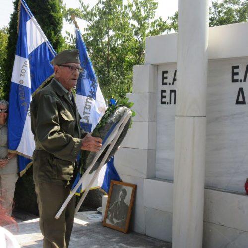Εκδήλωση μνήμης και τιμής για τους πεσόντες της Εθνικής Αντίστασης στην Βεργίνα Ημαθίας